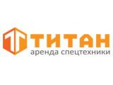 Логотип ТИТАН, ООО