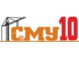 Логотип Строительно-монтажное управление 10