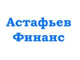 Логотип Финансовый брокер - Астафьев Евгений Иванович