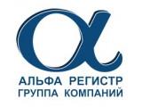 """Логотип Группа компаний """"АЛЬФА РЕГИСТР"""""""