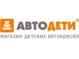 Логотип Автодети, магазин детских автокресел
