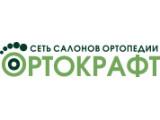 Логотип Ортопедический салон Ортокрафт