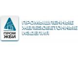 Логотип ПромЖБИ, ООО