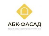 Логотип АБК ФАСАД, ООО