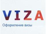 Логотип Виза-1