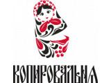 Логотип Копировальня