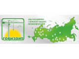 Логотип Горизонт, ООО