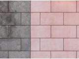 Логотип Галерея плитки