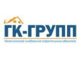 """Логотип """"ГК Групп"""" - комплексное снабжение строительных объектов"""