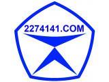 Логотип Земельный юрист, ООО