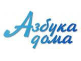 Логотип Азбука Дома, ООО