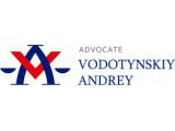 Логотип Адвокат в Израиле