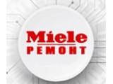Логотип Сервис Миле