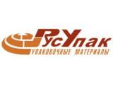 Логотип РусУпак, ООО