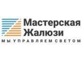 Логотип Мастерская Жалюзи