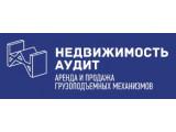Логотип Недвижимость Аудит, ООО