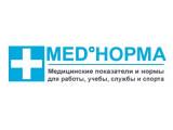 Логотип МЕД NORMA