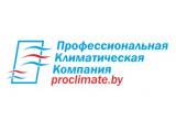 Логотип ПроклиматМонтаж, ООО