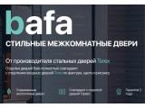 Логотип Bafa Межкомнатные двери