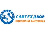Логотип СантехДвор