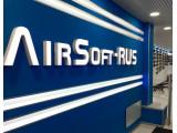 Логотип AirSoft-RUS - все для страйкбола, Фрунзенская набережная