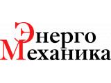 Логотип ООО ЭнергоМеханика