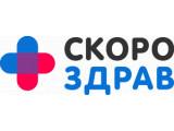 Логотип СКОРОЗДРАВ в Красногорске