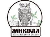 "Логотип База отдыха ""Микола"""