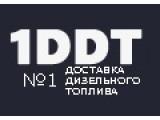 Логотип 1DDT - Доставка дизельного топлива