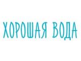 Логотип Хорошая вода