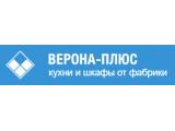 Логотип Верона-Плюс