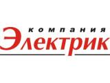 Логотип Компания Электрик