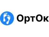 Логотип Ортопедический салон ОртОк