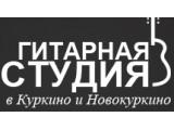 Логотип Гитарная студия в Куркино