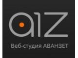Логотип Аванзет - агентство интернет-маркетинга