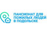 Логотип Пансионат для пожилых людей в Подольске