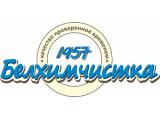 Логотип Производственное коммунальное унитарное предприятие «Белхимчистка»