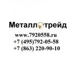 """Логотип ООО """"Металлотрейд"""""""