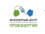 Логотип Электролаборатория ПРОФЭНЕРГИЯ
