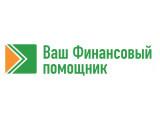 Логотип Ваш Финансовый помощник, ООО