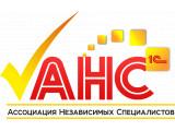 Логотип Ассоциация Независимых Специалистов, ООО