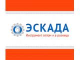 """Логотип """"Эскада"""" - инструменты оптом в Москве."""