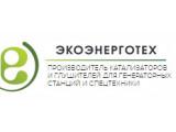 Логотип ГК ЭКОЭНЕРГОТЕХ