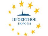 Логотип Проектное бюро №1, ООО