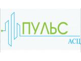 Логотип Компания «ПУЛЬС»