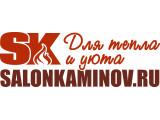 Логотип СалонКаминов.ру